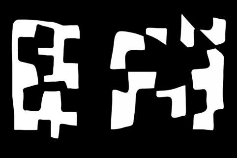 Pristowscheg.Nivuro precolombino.Perspectivas cromáticas.Abstract Art.Digital Art.Camacondo. 76x114 cm | 30x45 in